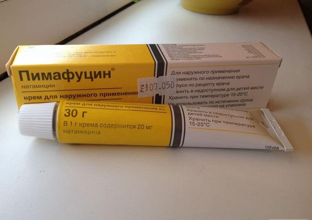 Pimafucin (natamycin) cream 2% 30 g.