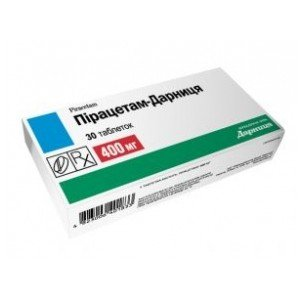 Piracetam (pіracetam) tablets 0.4g №30