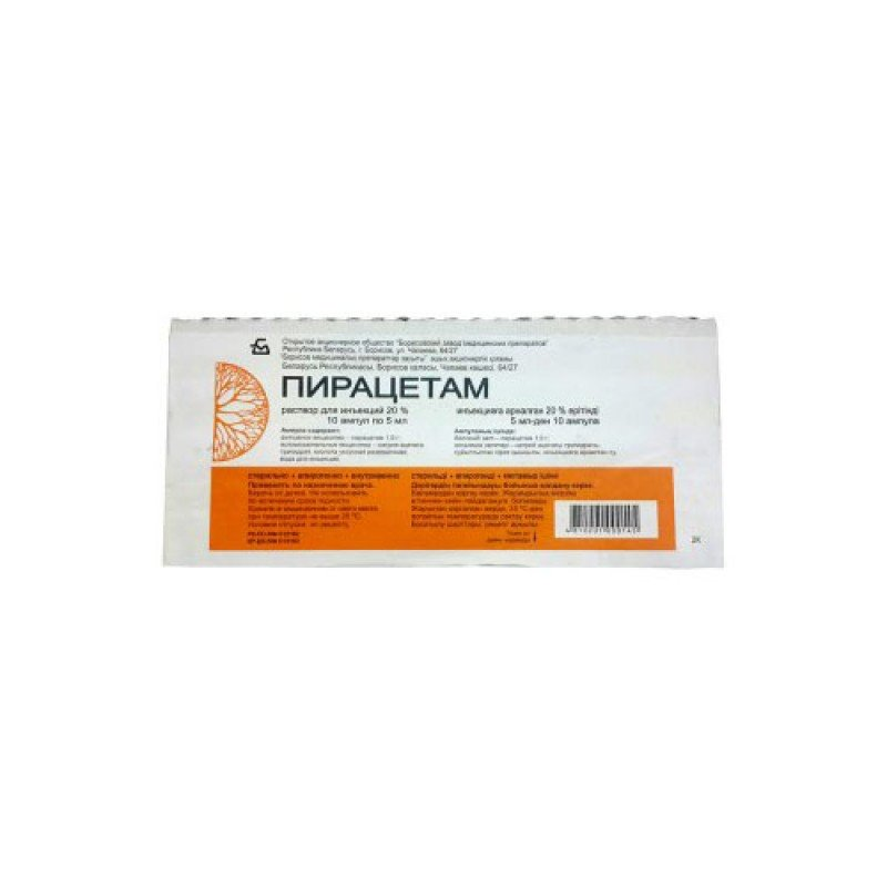 Piracetam (pіracetam) ampoules 20% 5 ml. №10