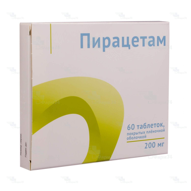 Piracetam (pіracetam) tablets 200 mg. №60