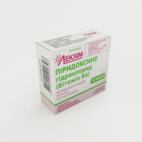 Piridoxina (pyridoxine hydrochloride) g/chl. solution for injections 50 mg/ml. 1ml. ampoules №10