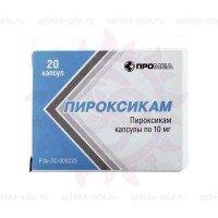 Piroxicam (piroxicam) tablets 10 mg. №20
