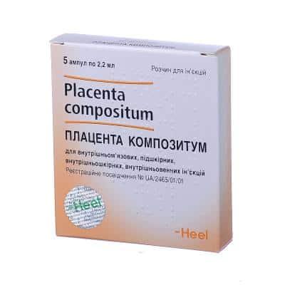 Placenta Compozitum ampoules №5