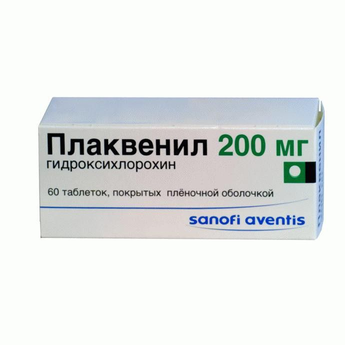 Plakvenil (hydroxychloroquine) coated tablets 200 mg. №60