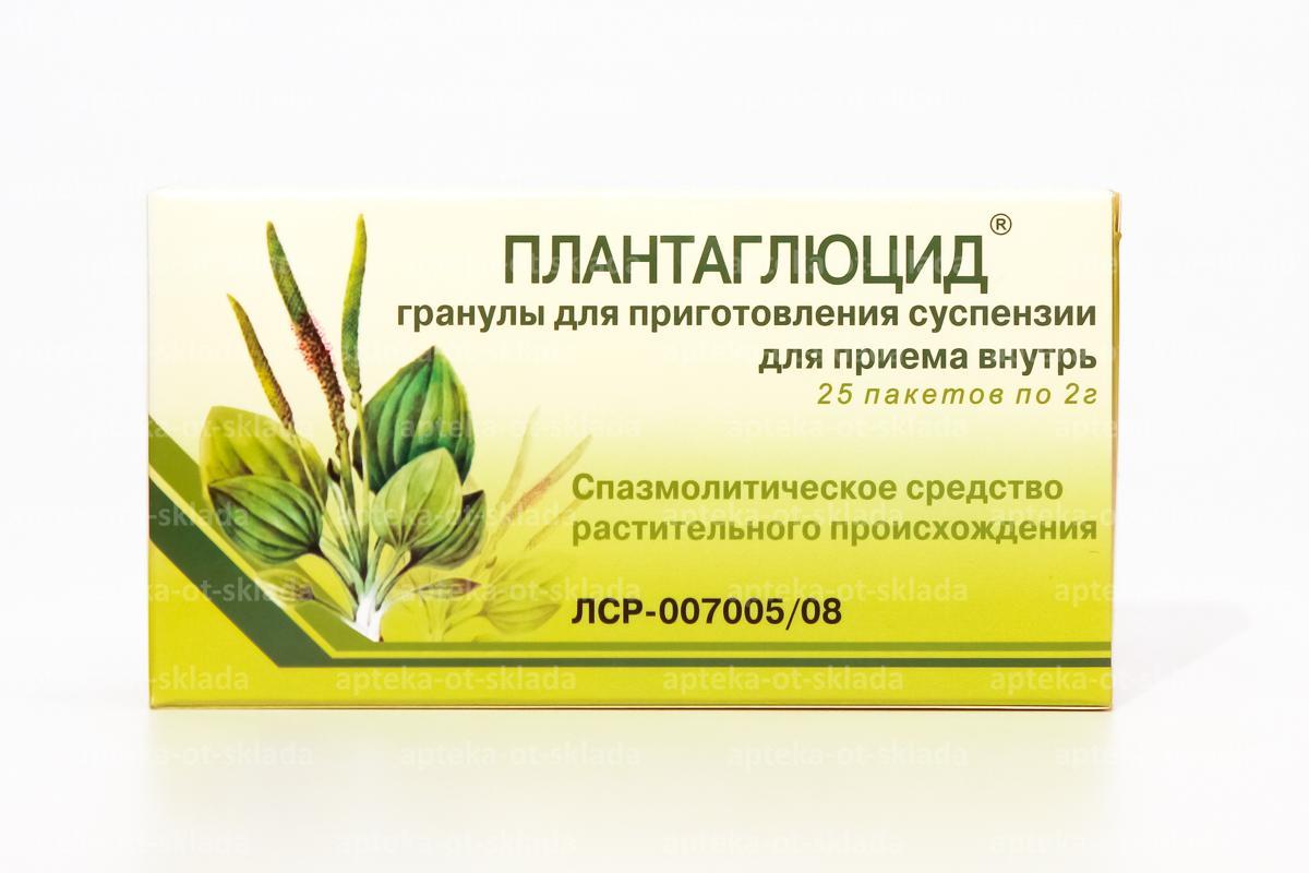Plantagliucid (plantarse) granules №25