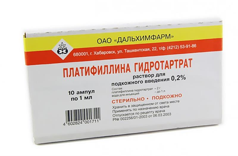 Platifillina ampoules 0.2% 1ml. №10