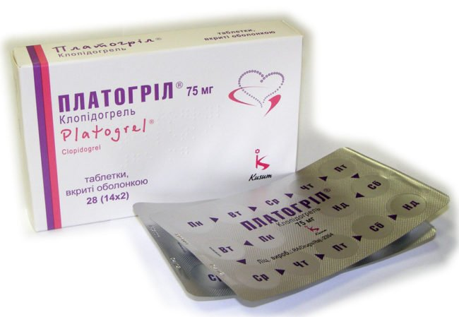 Platogril (clopidogrel) coated tablets 75 mg. №28