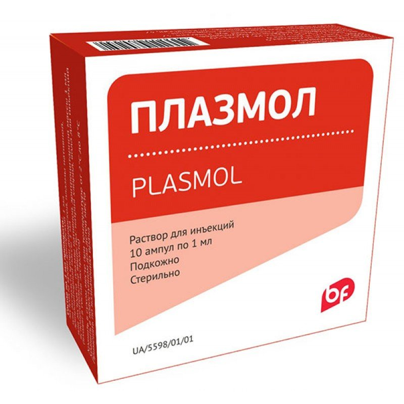 Plazmol solution for injections 1ml. ampoules №10