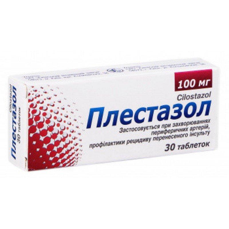 Plestazol (cilostazol) tablets 100 mg. №30