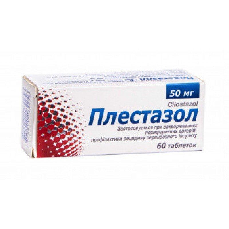 Plestazol (cilostazol) tablets 50 mg. №60