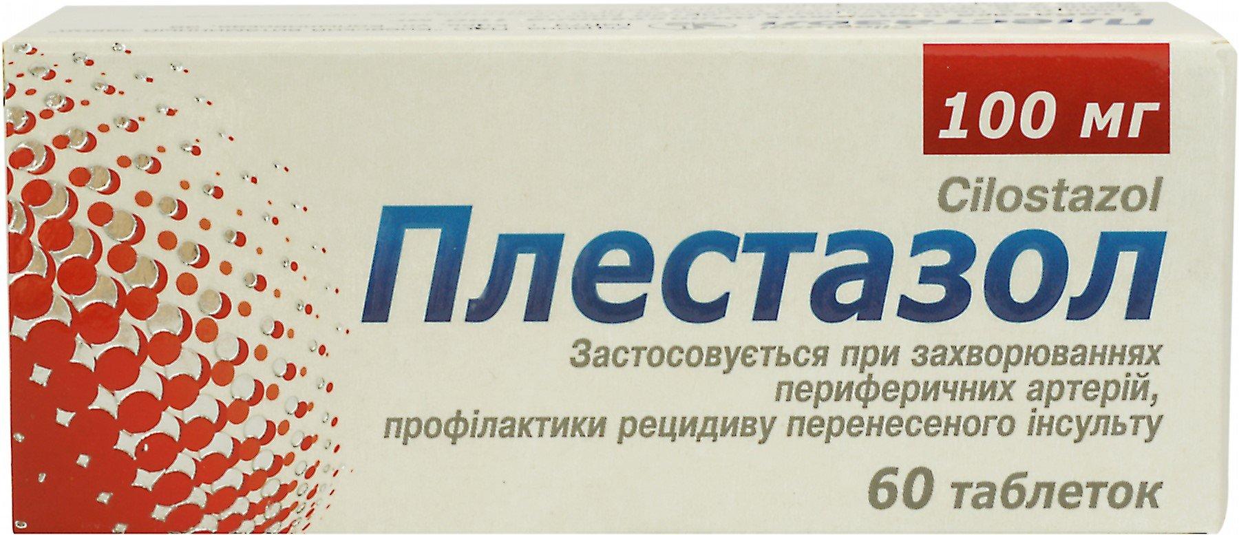 Plestazol (cilostazol) tablets 100 mg. №60