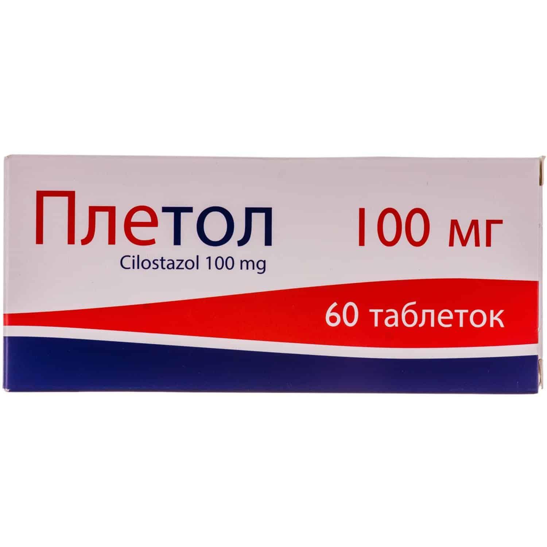 Pletol (cilostazol) tablets 100 mg. №60