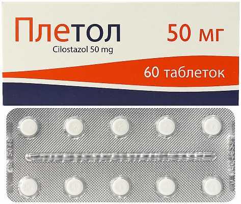 Pletol (cilostazol) tablets 50 mg. №60