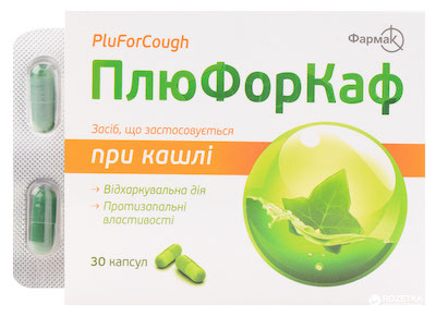 Pliuforcaf (dry extract of ivy leaves) capsules 52.5 mg. №30