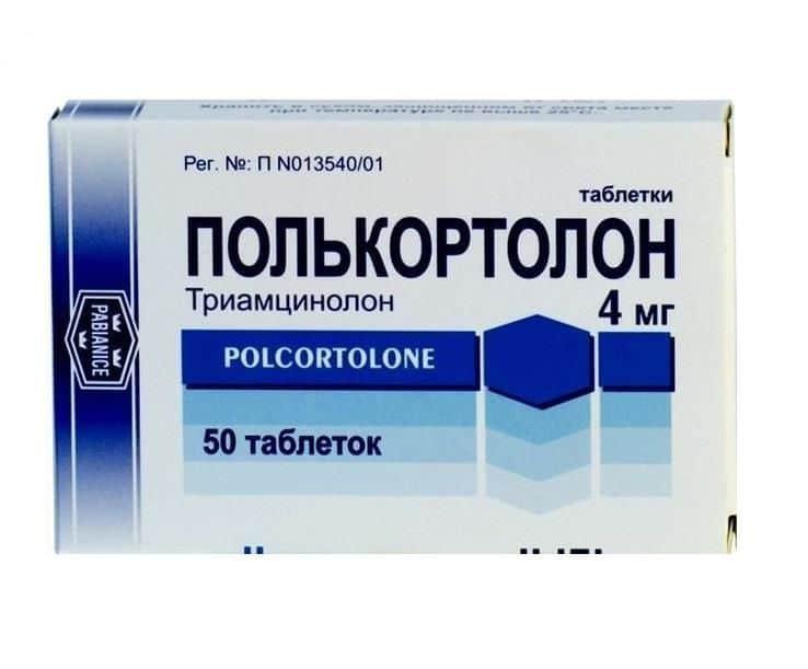 Polcortolon (ramipril) tablets 4 mg. №50