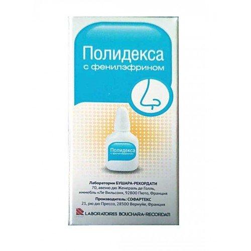 Polidexa with phenylephrine nasal spray 15 ml.