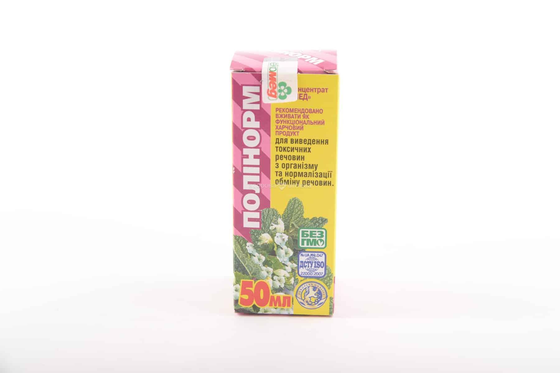 Polinorm 50 ml.