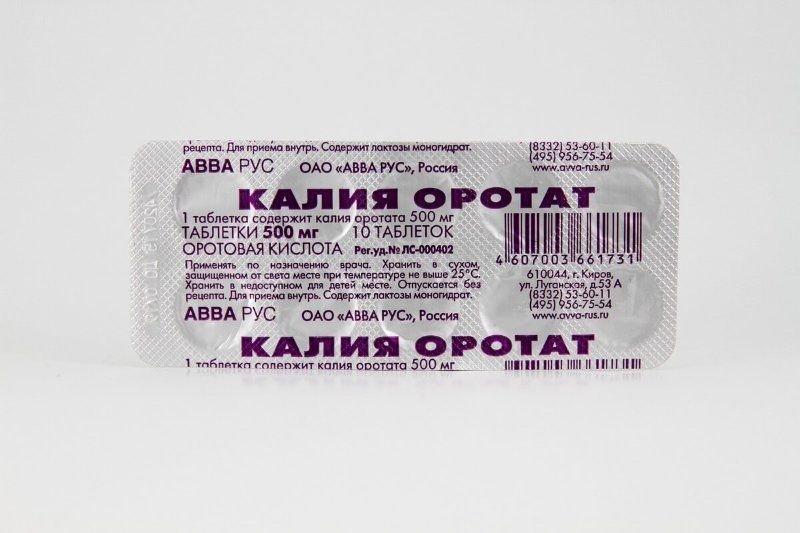 Potassium orotate (Potassium orotate) tablets 0.5 №10