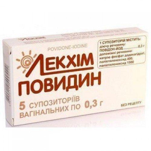 Povidin (povidone-iodine) vaginal suppositories 0.3 g. №5