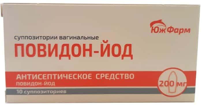 Povidon-Iodin vaginal suppositories 200 mg. №14