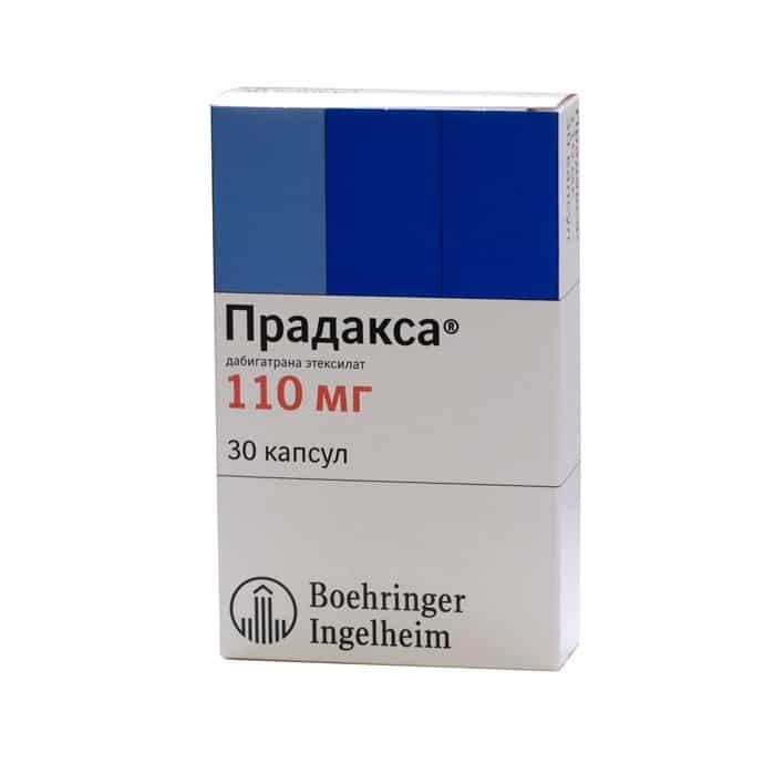 Pradaxa (dabigatran etexilate) capsules 110 mg. №60