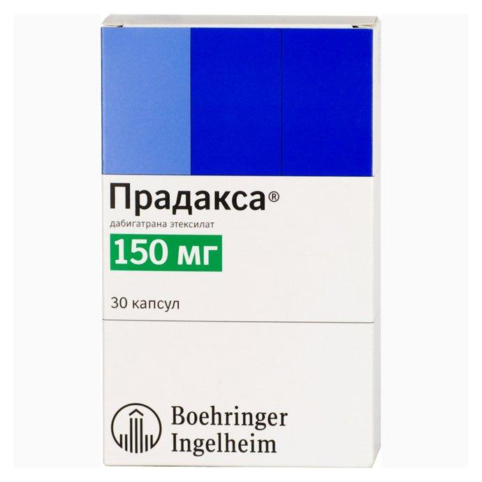 Pradaxa (dabigatran etexilate) capsules 150 mg. №60
