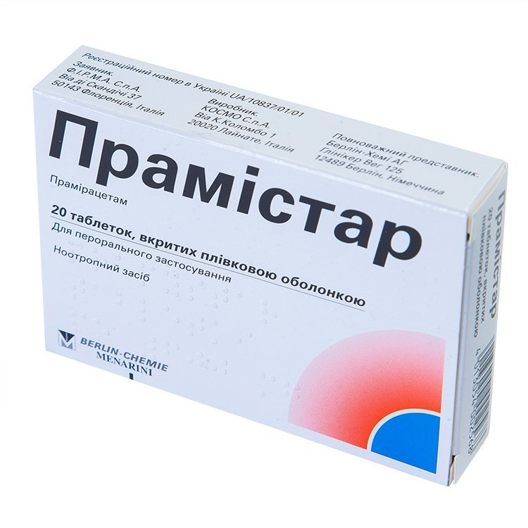Pramistar coated tablets №20