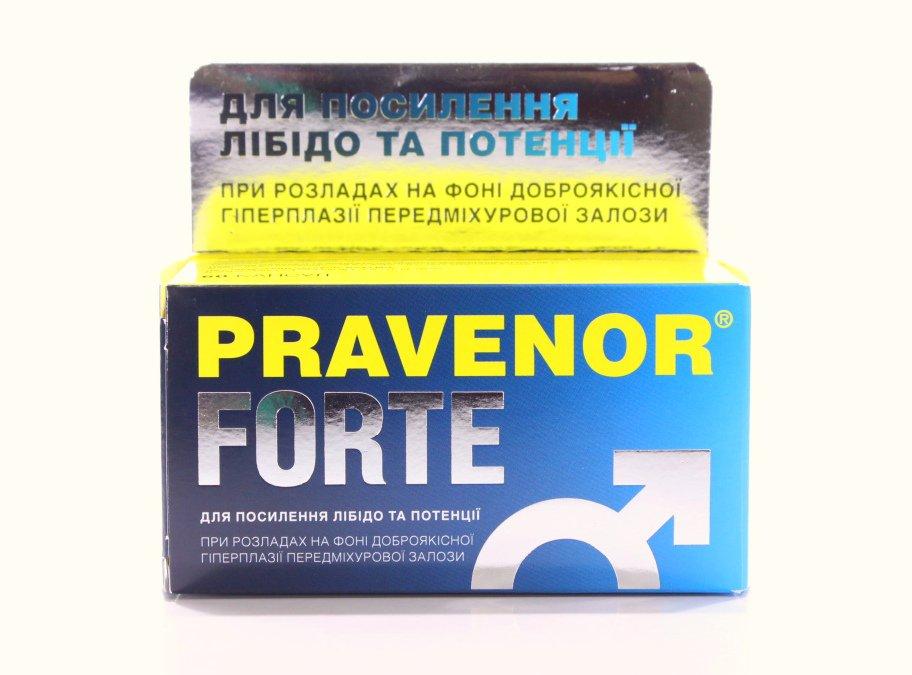 Pravenor (L-arginine) forte capsules №60