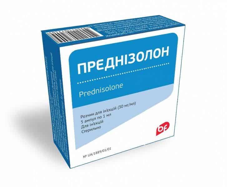 Prednizolon (prednisolone) solution for injections 30 mg/ml. 1ml. ampoules №5