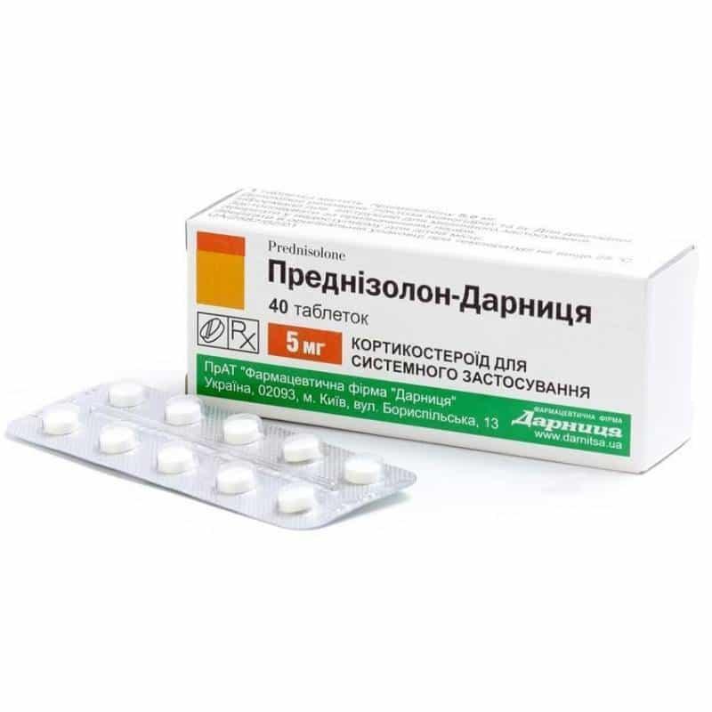 Prednizolon (prednisolone) tablets 0.005 №40