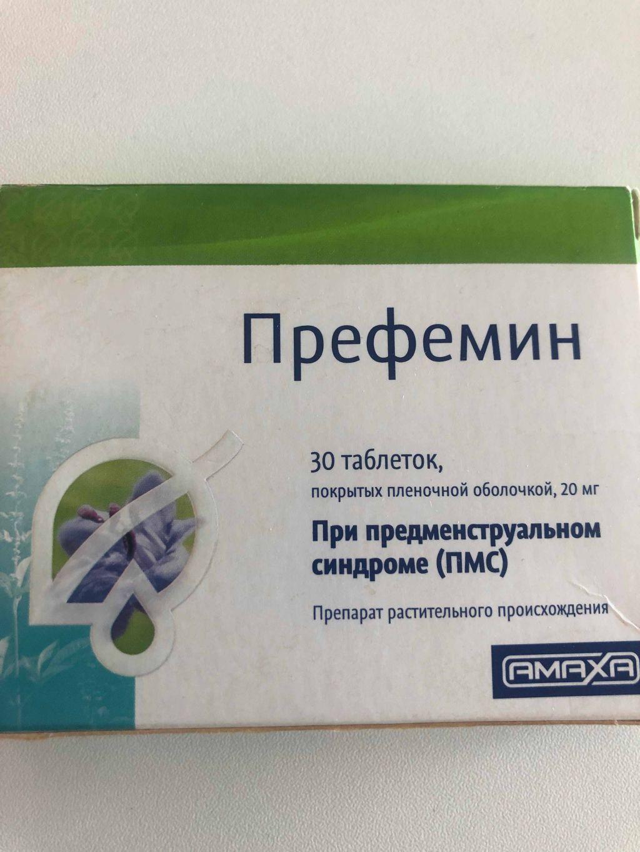 Prefemin (agni casti fructus) coated tablets 20 mg. №30
