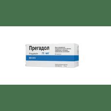 Pregadol (pregabalin) capsules 75 mg. №30