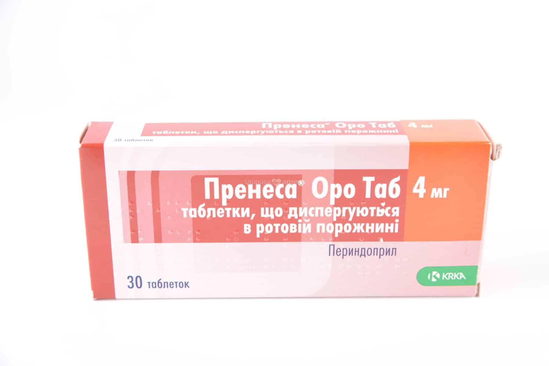 Prenesa Oro (perindopril tert-butylamine) dispersible tablets 4 mg. №30