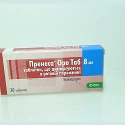 Prenesa Oro (perindopril tert-butylamine) dispersible tablets 8 mg. №30
