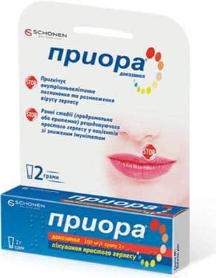Priora (docosanol) cream 100 mg/1g. 2 g. tube