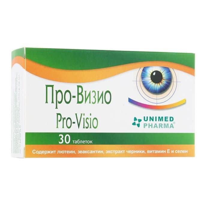 Pro-Vizio tablets №30
