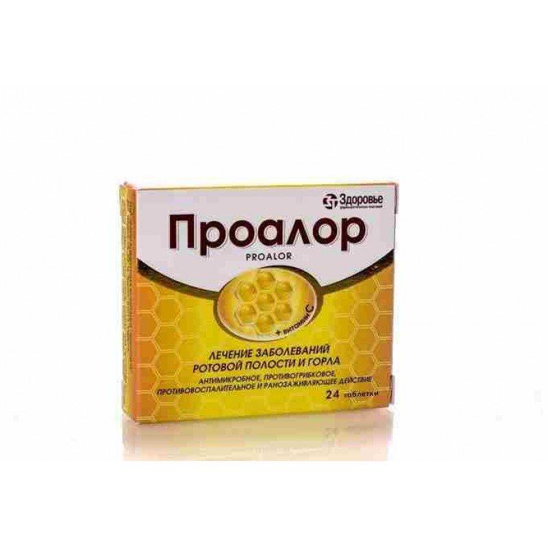 Proalor tablets №24
