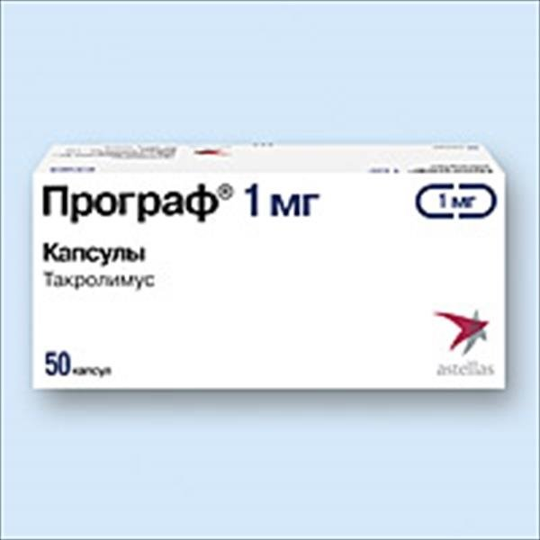 Prograf (tacrolimus) hard capsules 1 mg. №50