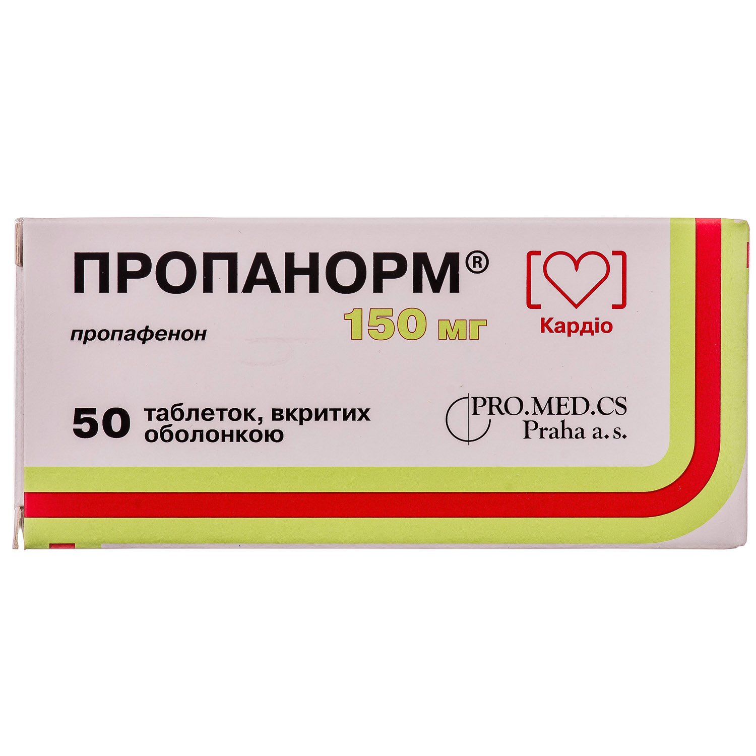 Propanorm (propafenone hydrochloride) coated tablets 150 mg. №50