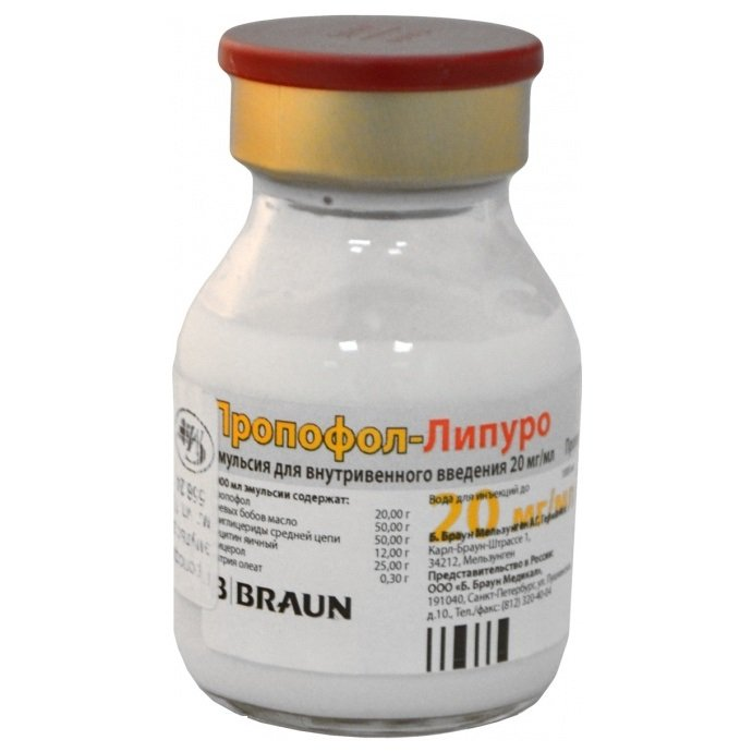 Propofol-Lipuro (propofol) 1% suspension for infusions 10 mg/ml. 20 ml. ampoules N5