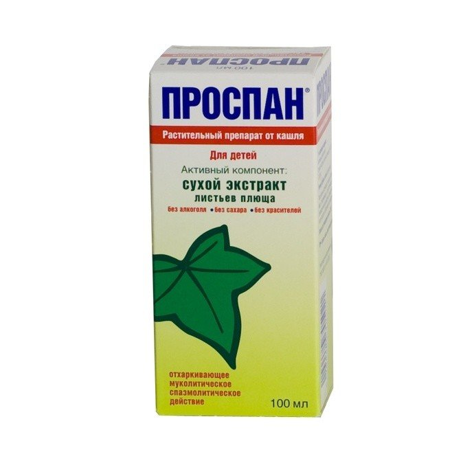 Prospan (Hedera helix L) cough syrup 100 ml.