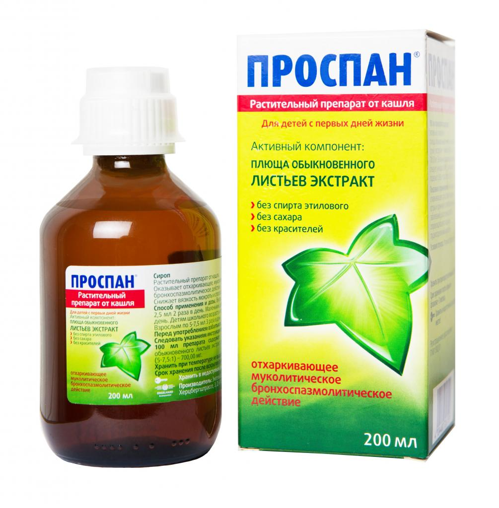 Prospan (Hedera helix L) cough syrup 200 ml. vial №1