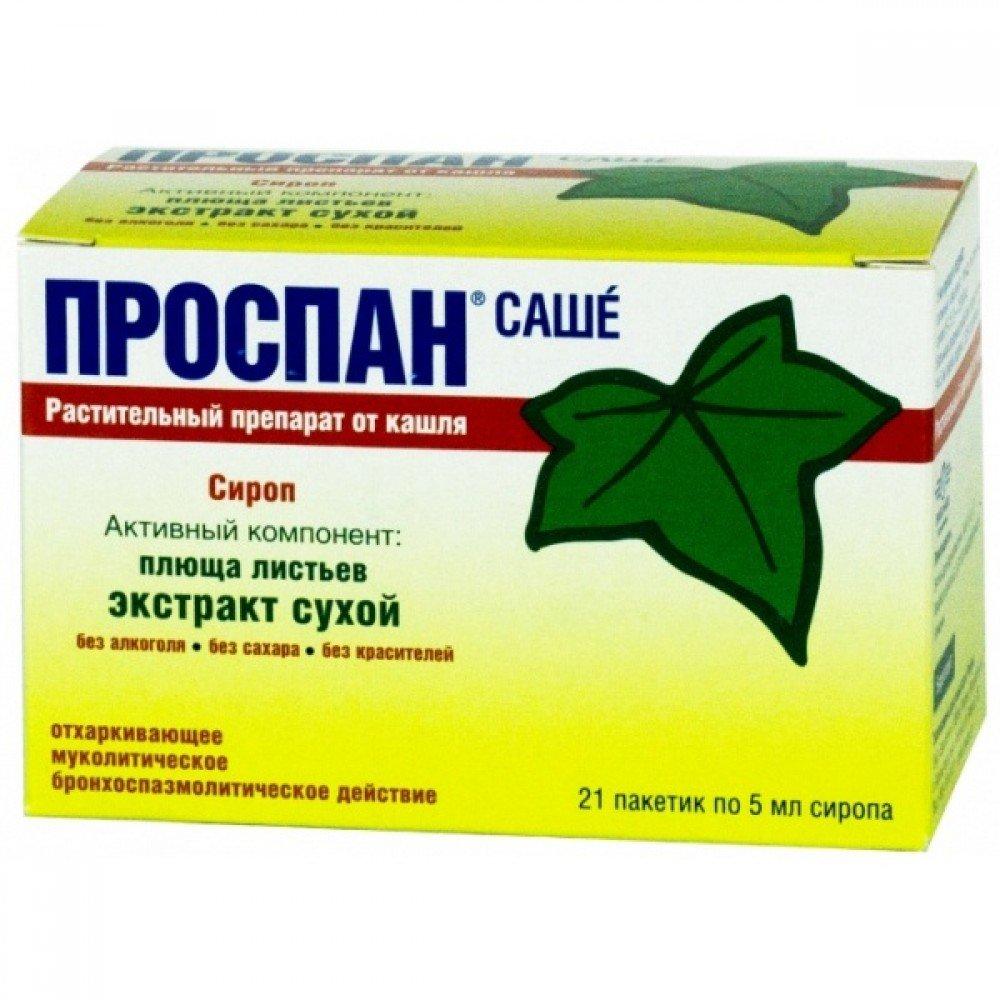 Prospan (Hedera helix L) solution against cough 5 ml. sticks №21
