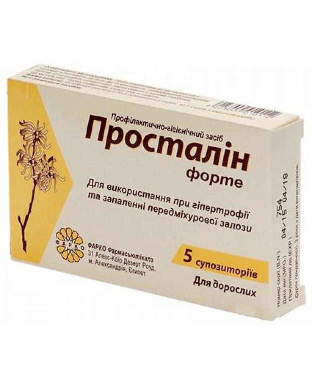 Prostalin (ichthamol) forte suppositories N5
