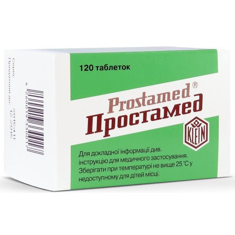 Prostamed (Cucurbitae semen) tablets №120 vial