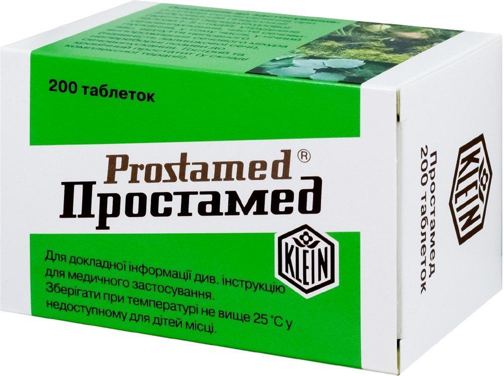 Prostamed (Cucurbitae semen) tablets №200