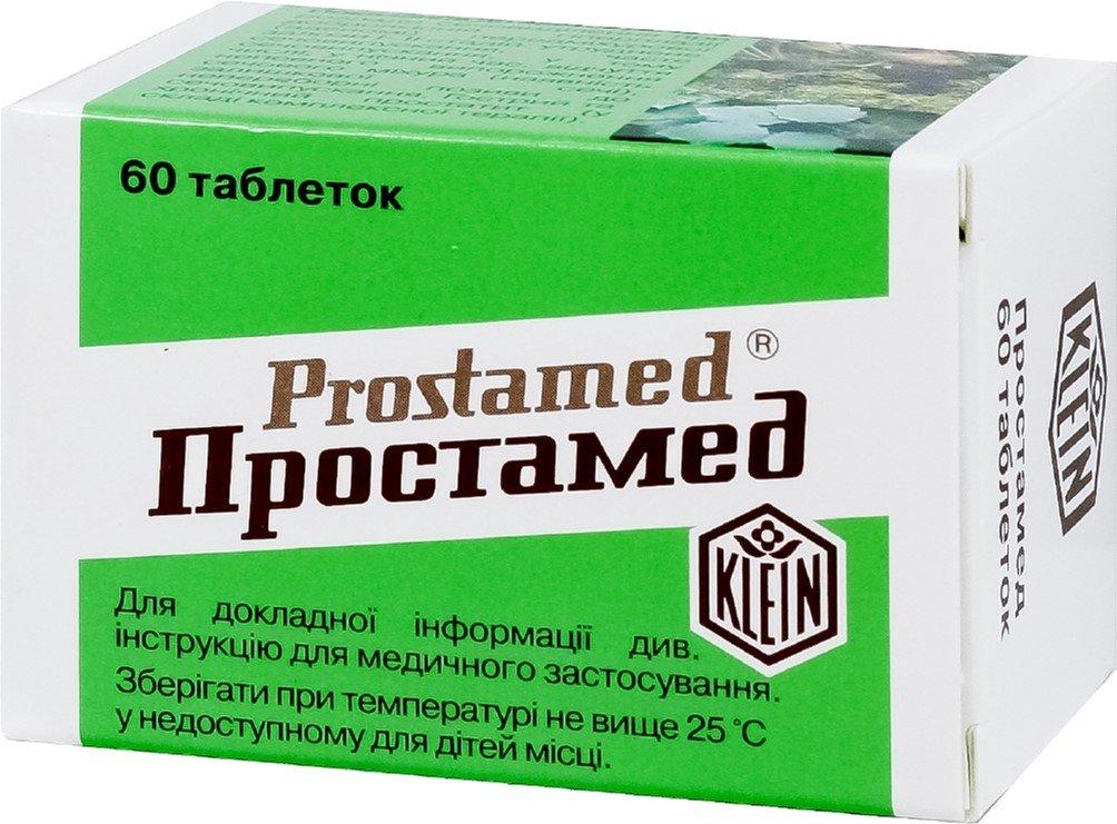 Prostamed (Cucurbitae semen) tablets №60 vial