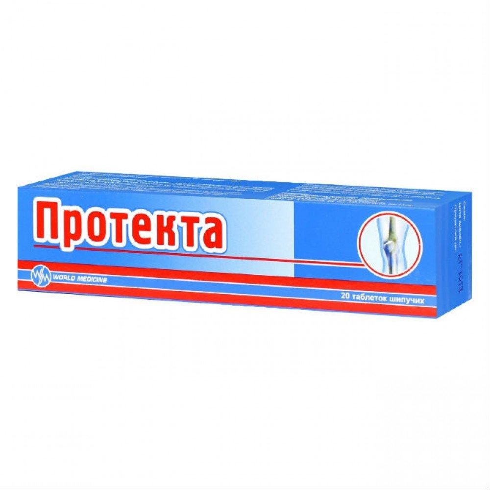 Protecta effervescent tablets №20 vial