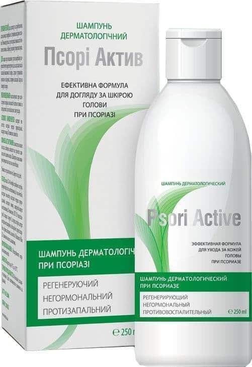 Psori Activ shampoo 250 ml.
