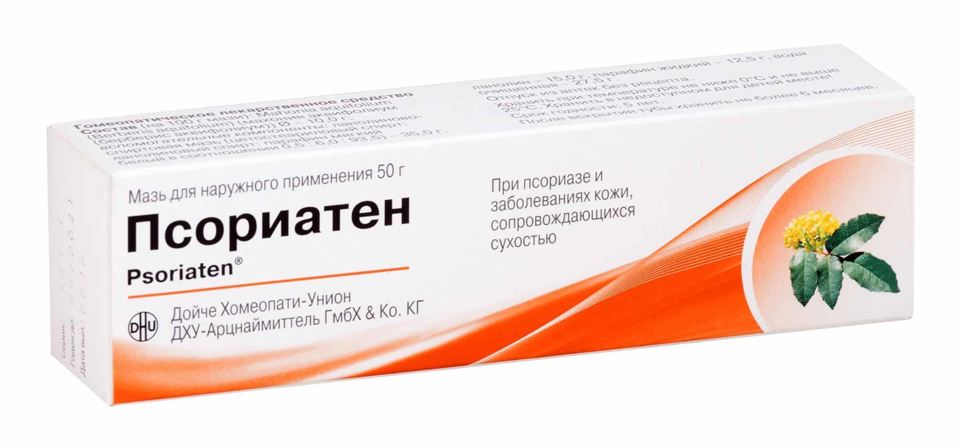 Psoriaten ointment 50 g.